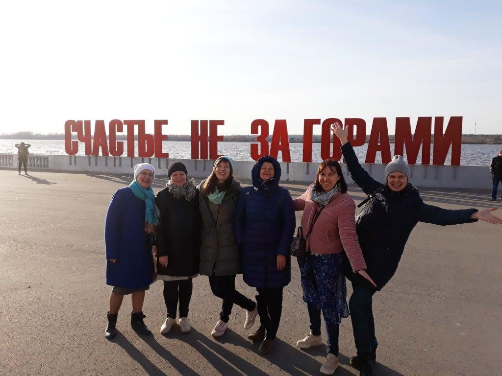 Фэн-Шуй Перми, 2019